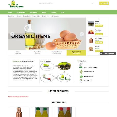 nammasandhai.com