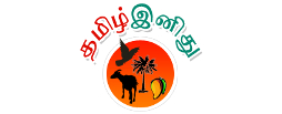 Tamil Inivu