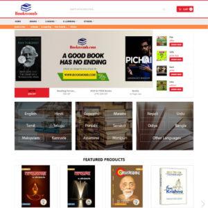 bookwomb.com